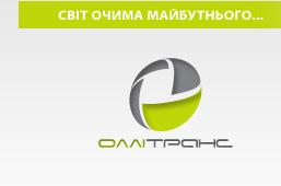 OlliTrans